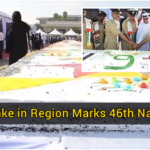 Biggest Cake in Region Marks 46th National Day