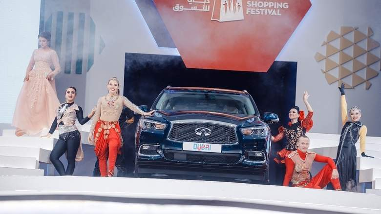 infiniti car raffle pinoy dubai shopping festival
