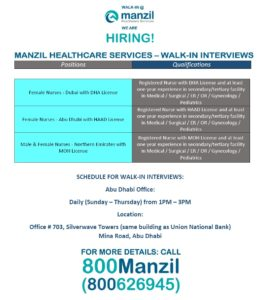 job alert manzil health walk in interview uae