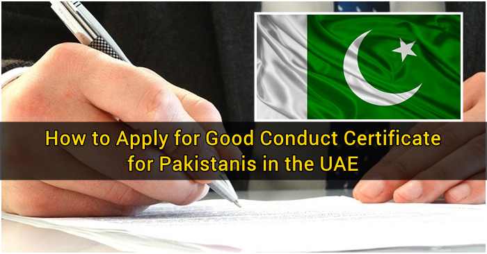 How to Apply for Good Conduct Certificate for Pakistanis in