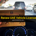 How to Renew RTA Vehicle License Online