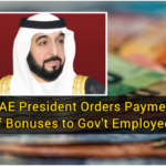 UAE President Orders Payment of Bonuses to Gov't Employees