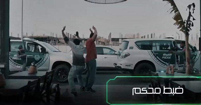 dubai police security video