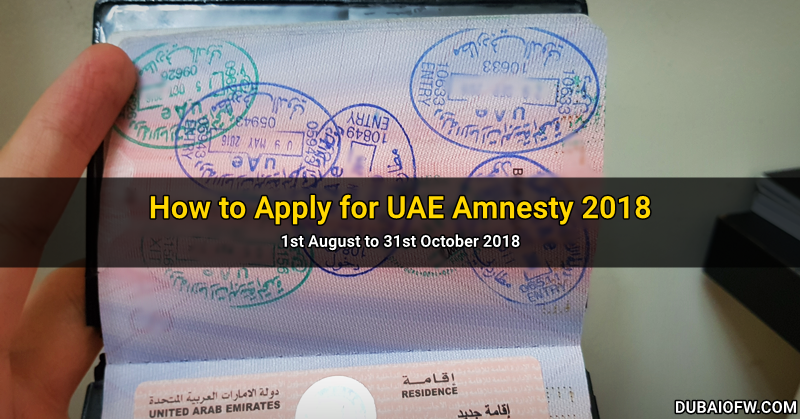 how to apply for uae amnesty