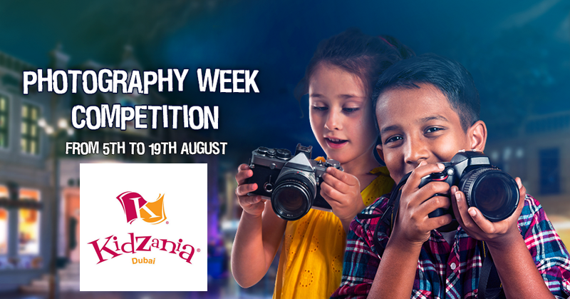 kidzania photography contest