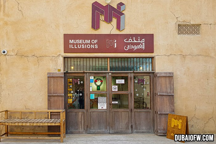 museum of illusions al seef dubai