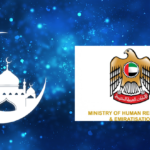 Hijri New Year Holiday for Private Sector Announced