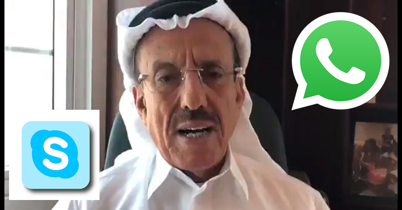 Chairman of Al Habtoor Group Requests for Lifting of Ban on WhatsApp
