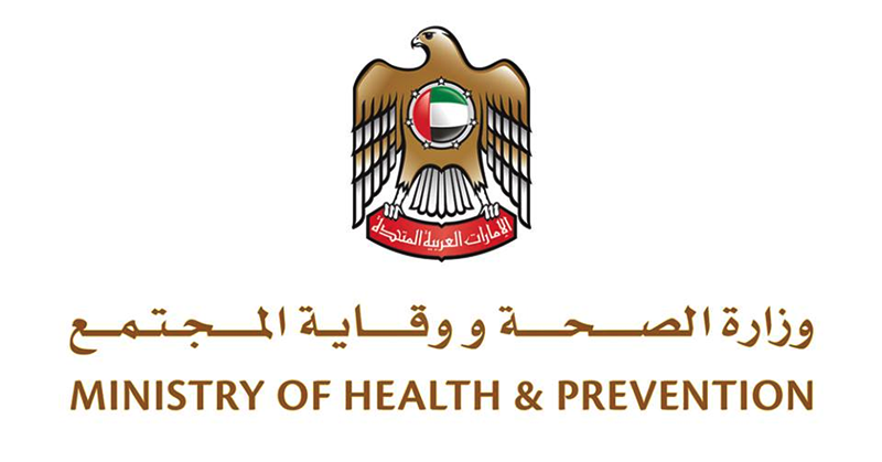 UAE Prohibits Homeopathic Supplements Sold Online