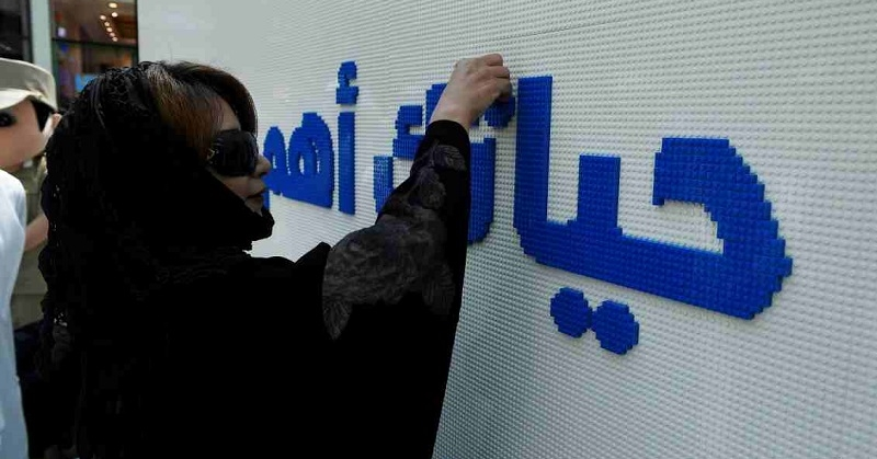 Dubai Sets Record for World's Biggest Awareness Message 2