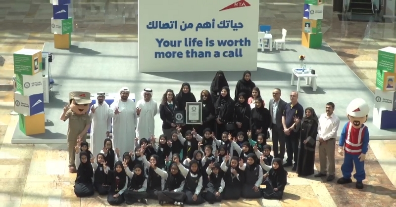 Dubai Sets Record for World's Biggest Awareness Message 4