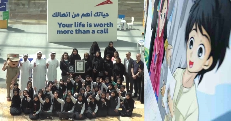 Dubai Sets Record for World's Biggest Awareness Message 5
