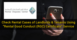 check rental disputes using rental good conduct certificate service
