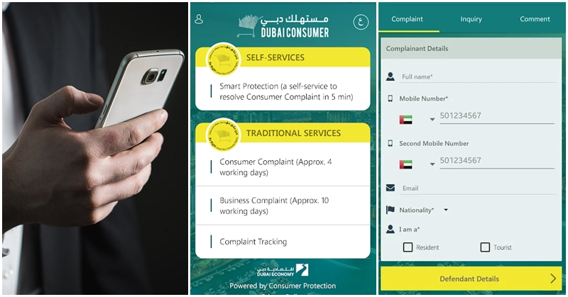 how to use dubai consumer app 5