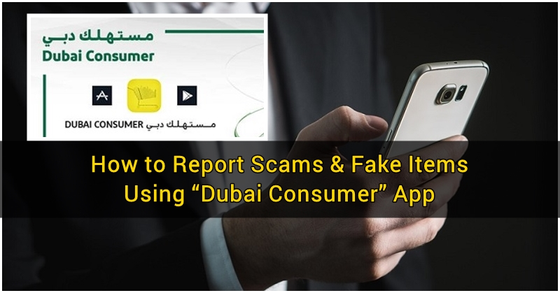 how to use dubai consumer app 6
