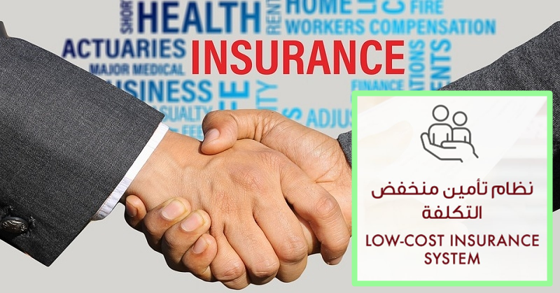 low cost insurance employees