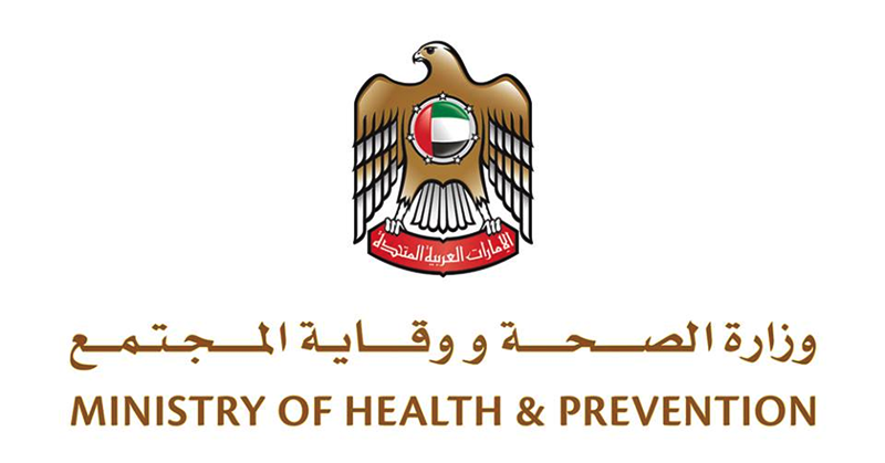 UAE Gov't to offer 1-year Free Medication Coverage to Critically-ill Patients