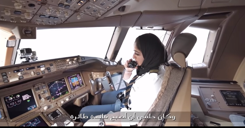 Watch: Her Highness Shaikha Mozah Al Maktoum as an Emirates Pilot