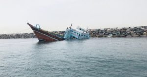 7 Sailors Rescued from Sinking Ship Near Deira Island 1