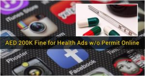 AED 200K Fine for Publishing Ads Without Permit Online 4