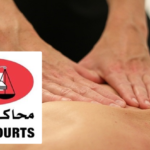 Image Credit: Dubai Courts Website (Dubai Courts logo)