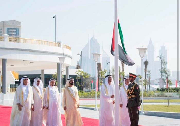 UAE Flag Day colors