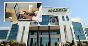 Dubai Police Stations Adopt Smart Bail Initiative