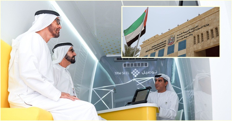 UAE Ministry to Offer Services Right at your Doorstep