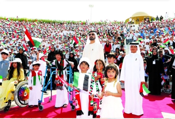 uae flag day celeberation