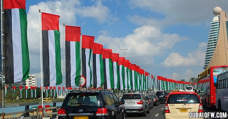 4 Day Long Weekend For Public Private Sector For Uae National Day Dubai Ofw