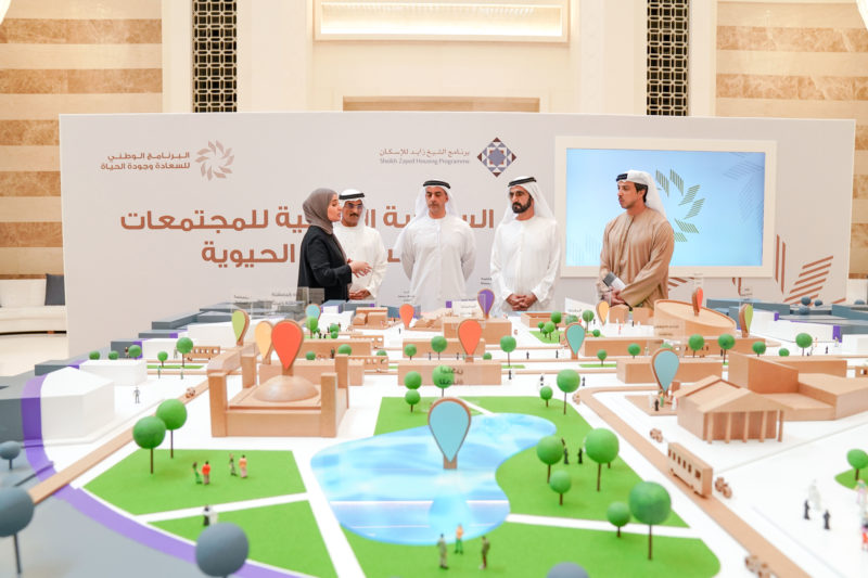 His Highness Sheikh Mohammed bin Rashid approves national policy on vital residential communities