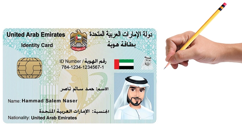 How to Update Details on a Resident Identity Card 3
