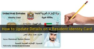 How to Update Details on a Resident Identity Card 4