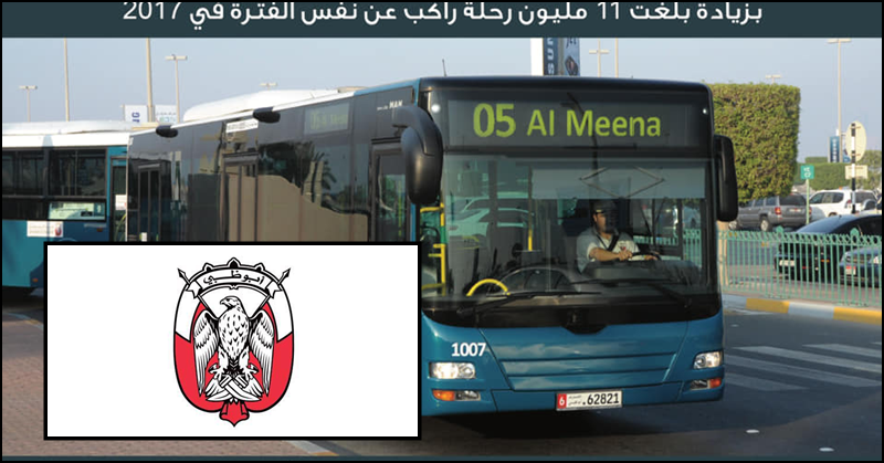 Abu Dhabi Adopts New Routes, Express Bus Service