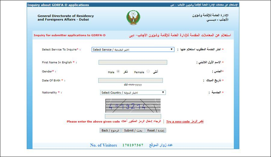 guide to checking uae visa status online