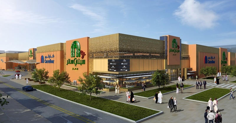New Mall to Hire More than 2000 Workers Upon Opening 1