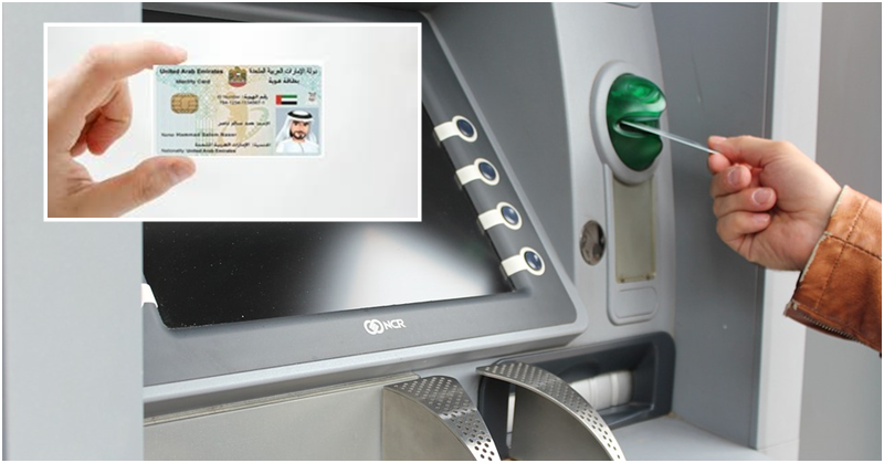 Bank Users in the UAE Advised to Update Emirates ID Information