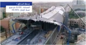 [LOOK] New Dubai Metro 2020 Route Quickly Taking Shape