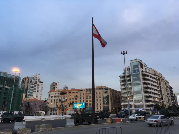 Independence Square Beirut