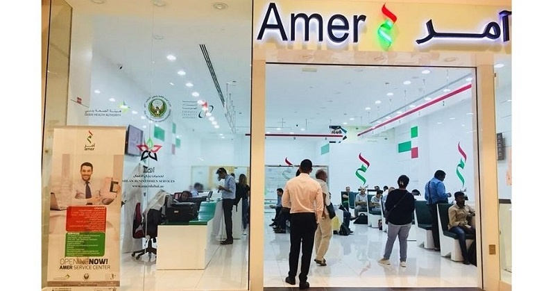 What is an Amer Centre