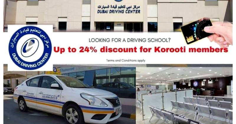 dubai driving center discount