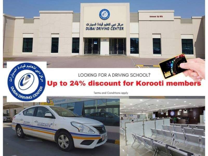 korooti discount driving center