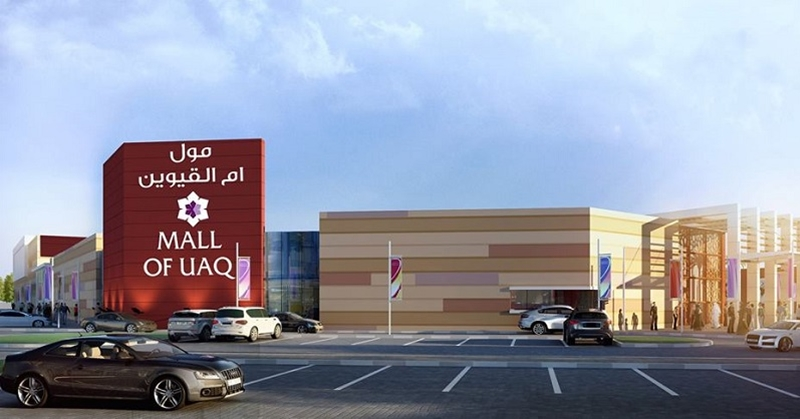 Mall of UAQ Lulu Hypermarket Now Open at Umm Al Quwain 1