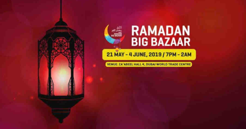 Ramadan Big Bazaar Soon to Return in Dubai