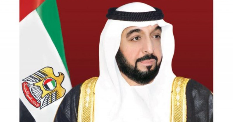 HH Khalifa bin Zayed Decrees Law Establishing Abu Dhabi Digital Authority