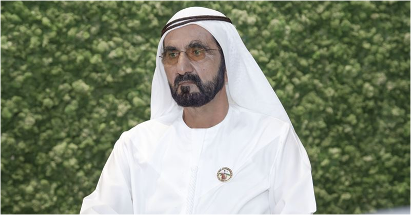 Dubai Ruler Introduces 'Golden Card' Permanent Residency System