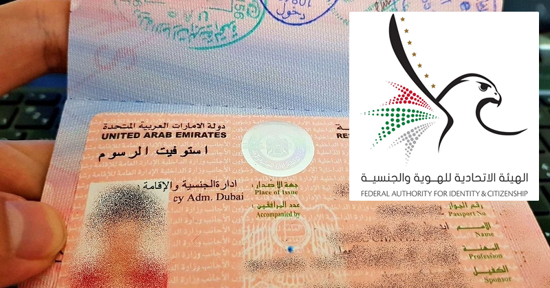 FREE UAE Tourist Visa for Children, Residency Renewal for 18 y.o. Dependents