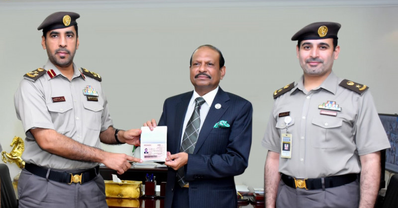 Indian Tycoon Gets UAE's First Permanent Residency Gold Card