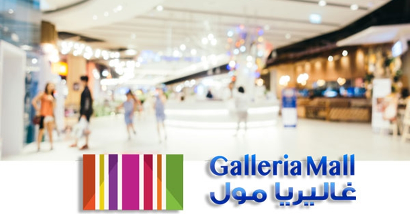 List of Shopping Malls in Ajman