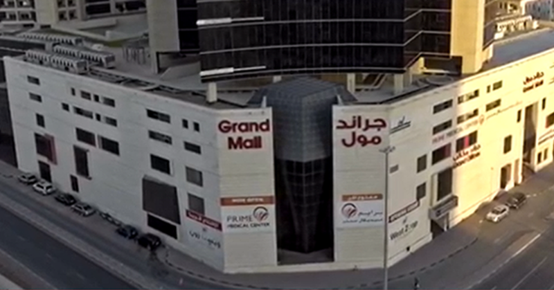 List of Shopping Malls in Ajman | Dubai OFW